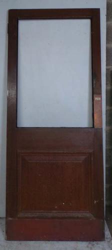 DB0592 EDWARDIAN SOLID MAHOGANY VESTIBULE DOOR FOR GLAZING